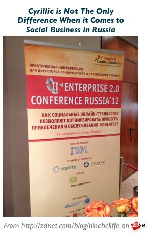 e2_russia_conference
