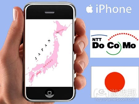 iphone-japan-map-flag(from techgadgets.in)