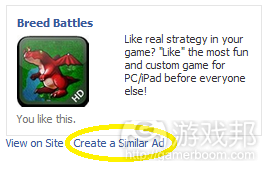 creat a smilar ad(from gamasutra)