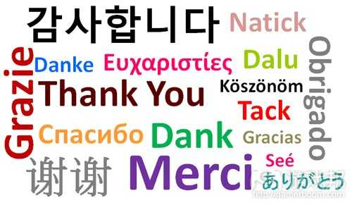 Thank-you-in-many-languages(from 6psbig3.com)