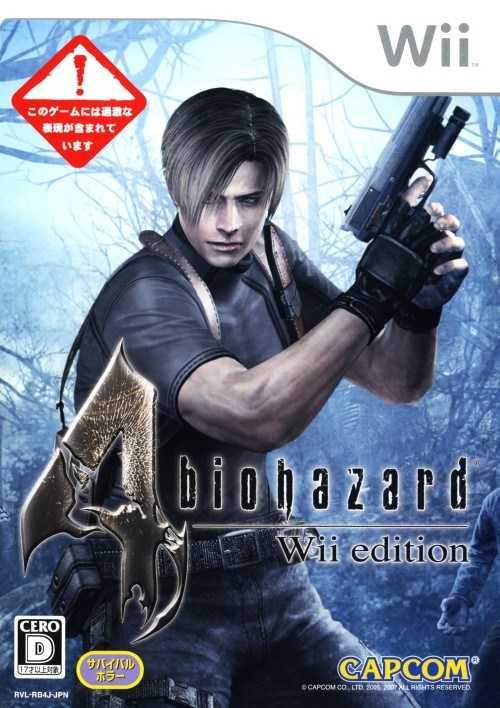 《生化危机4 Wii》新加入的体感操作备受好评
