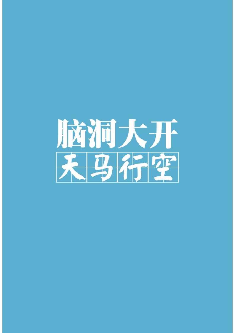 零点调查:中国00后群体研究报告_009