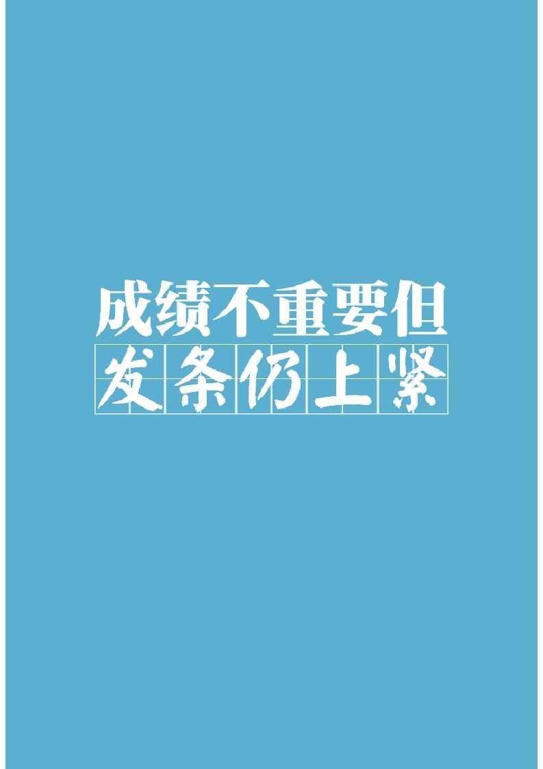 零点调查:中国00后群体研究报告_021