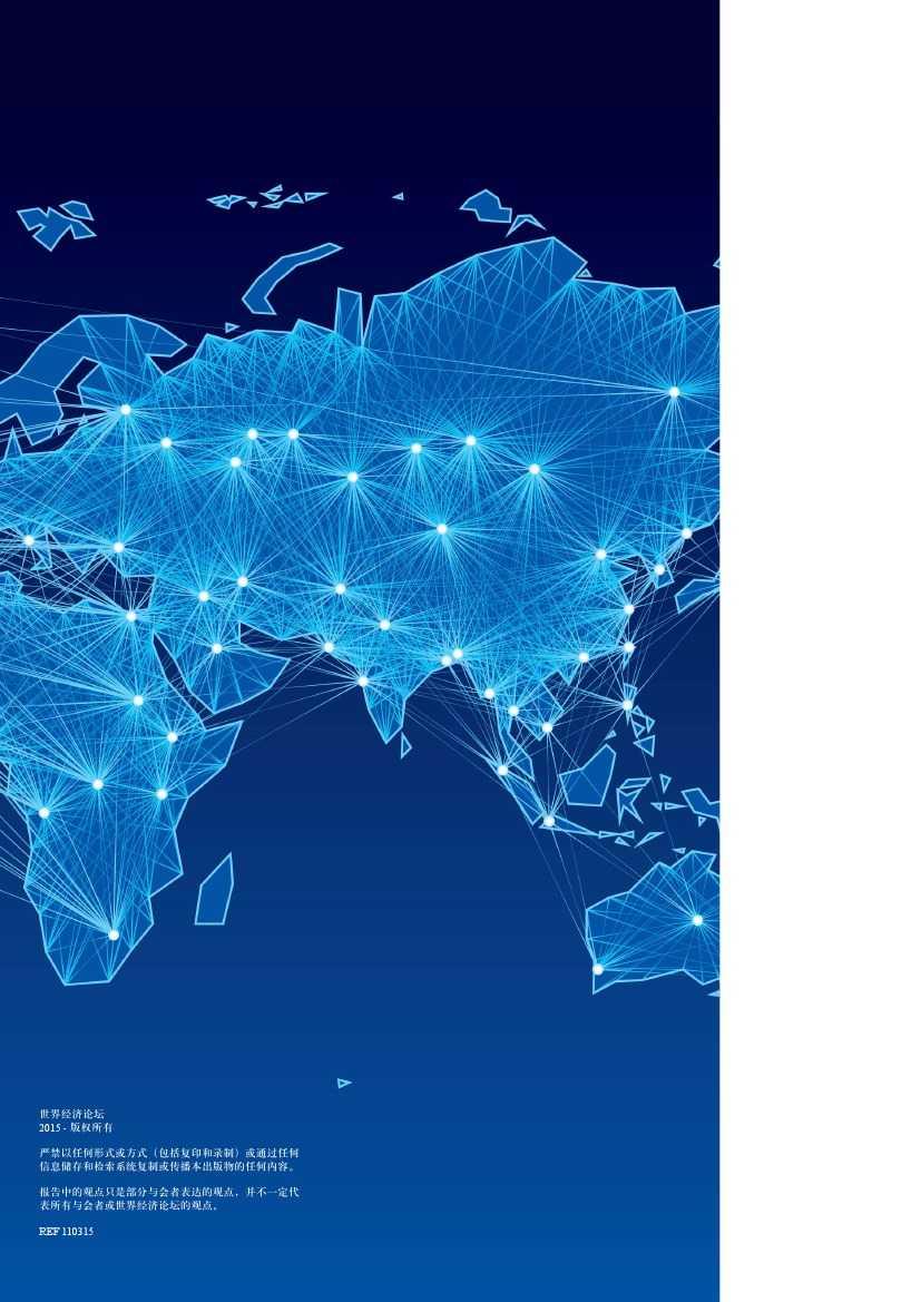 财经资讯_中国企业全球化最佳实践: 制定创新模式 | 互联网数据资讯网 ...