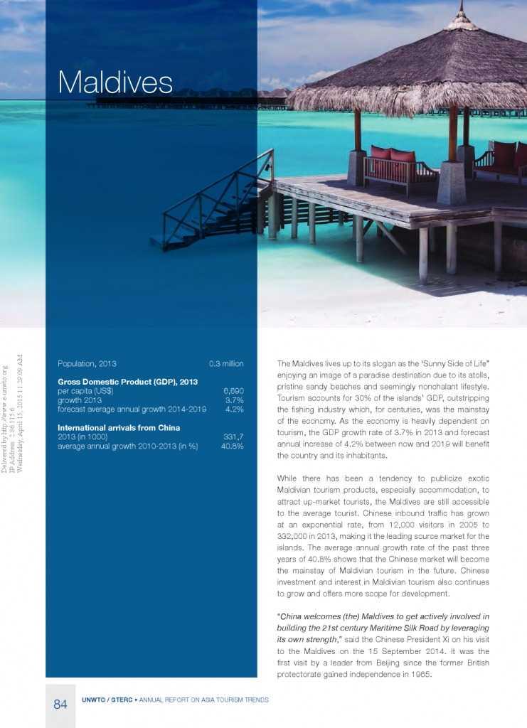 2014年亚太旅游趋势报告_000086