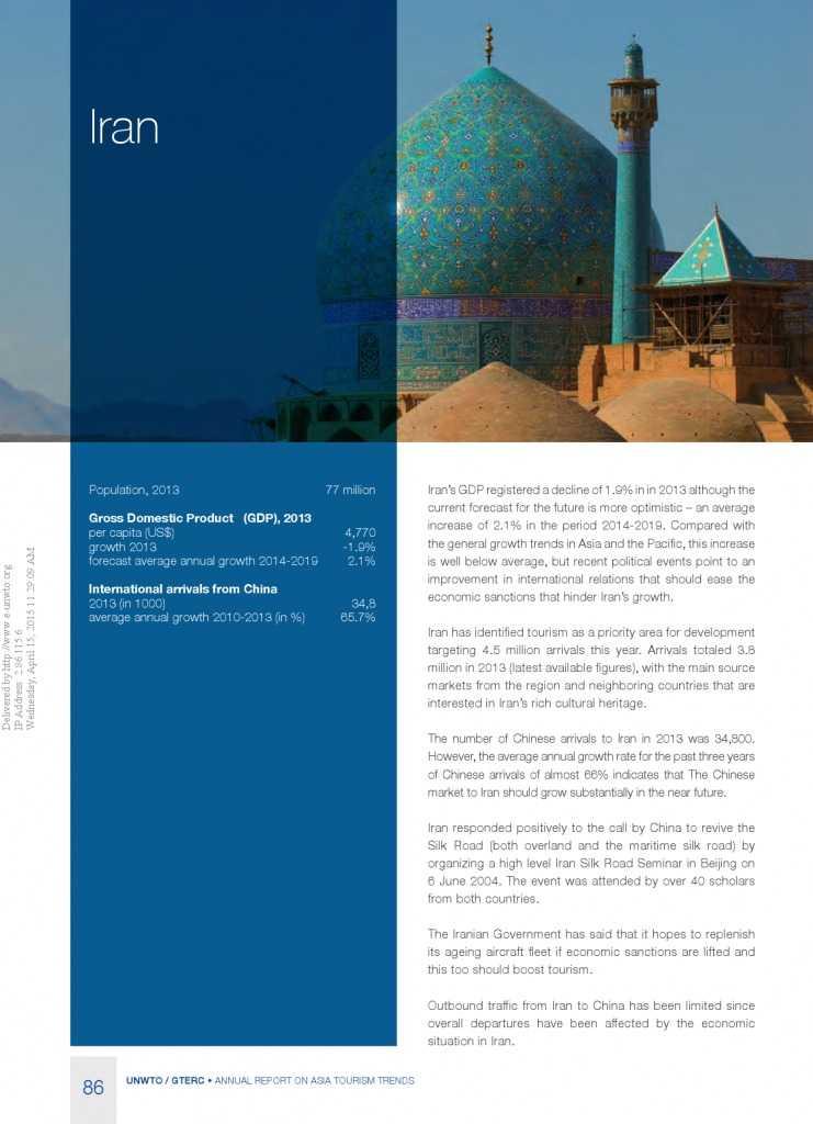 2014年亚太旅游趋势报告_000088
