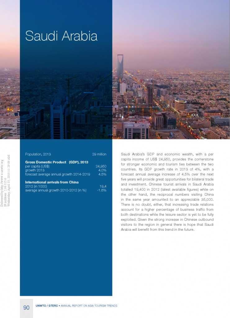 2014年亚太旅游趋势报告_000092