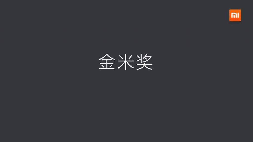2014年度小米应用商店分发数据报告_000025