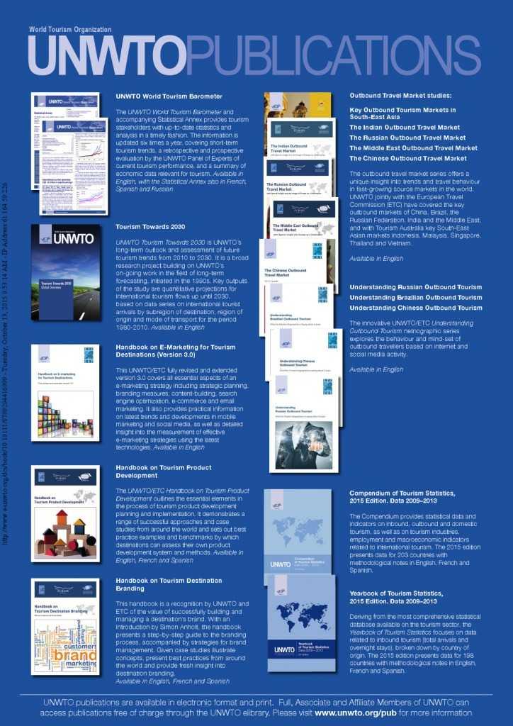 2015全球旅游报告_000016