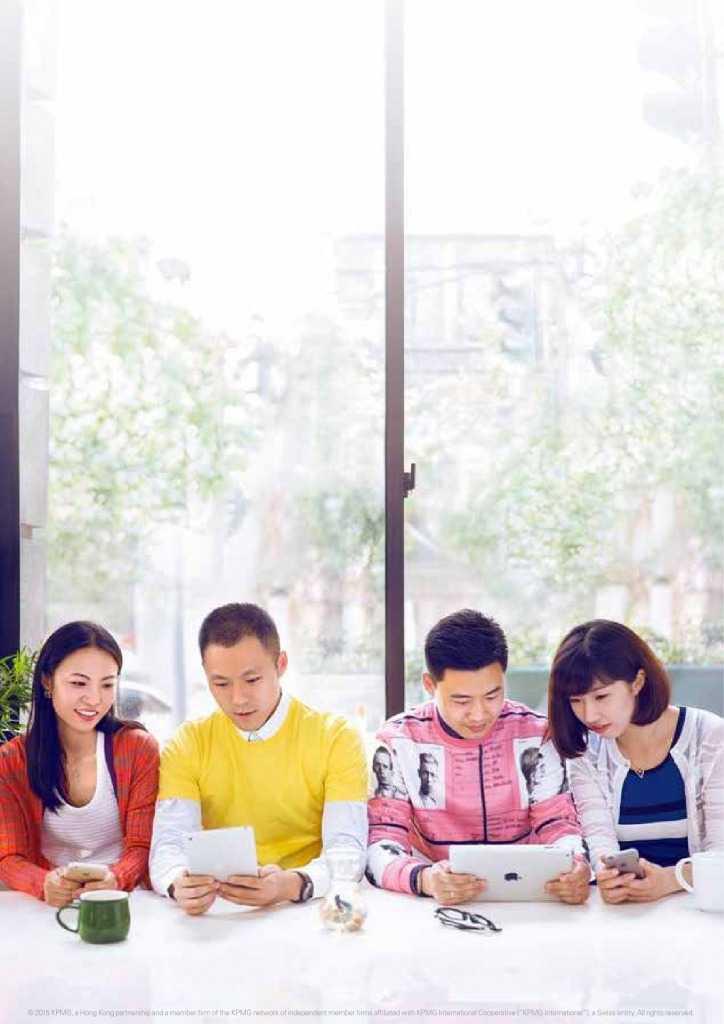 2015年中国的网购消费者_000003