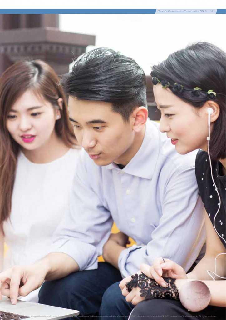 2015年中国的网购消费者_000017
