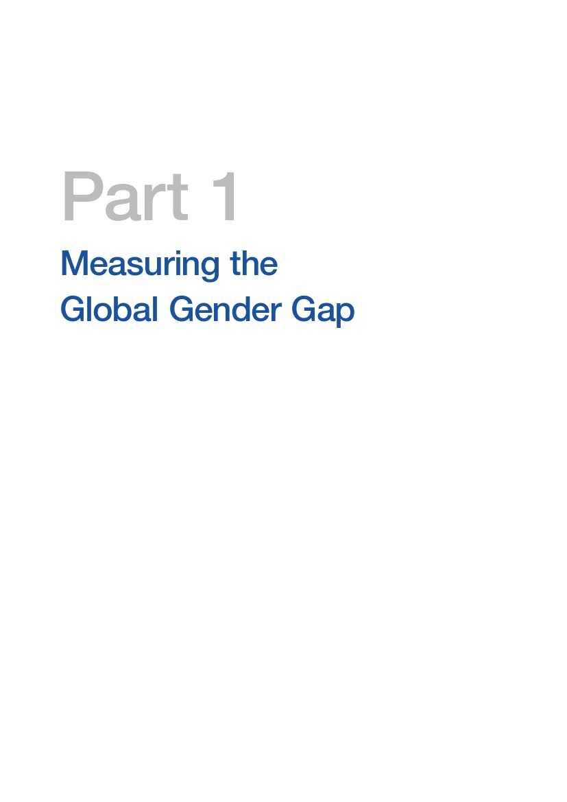 世界经济论坛:2015年全球性别差距报告_000009
