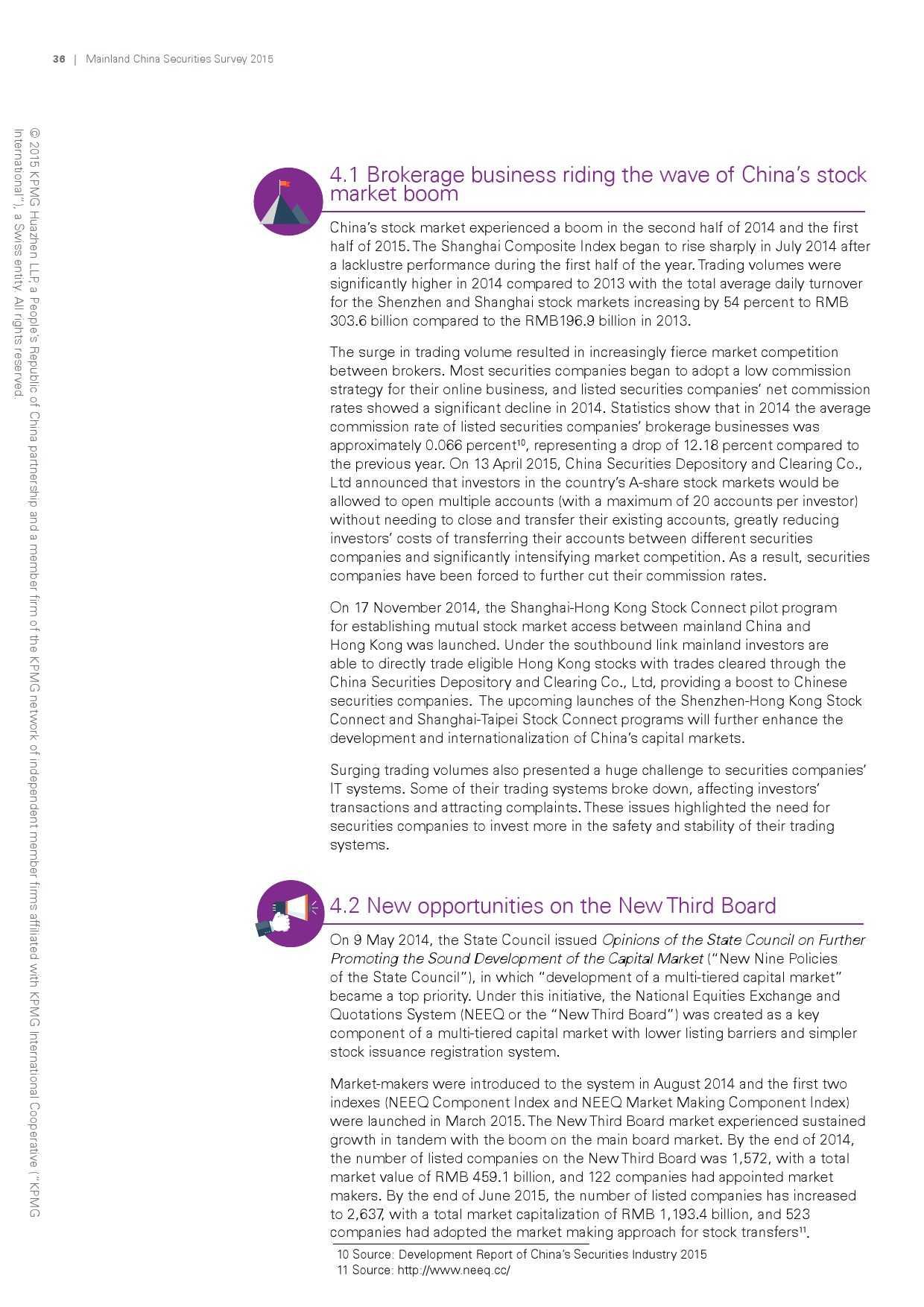毕马威:2015年中国证券业调查报告_000038