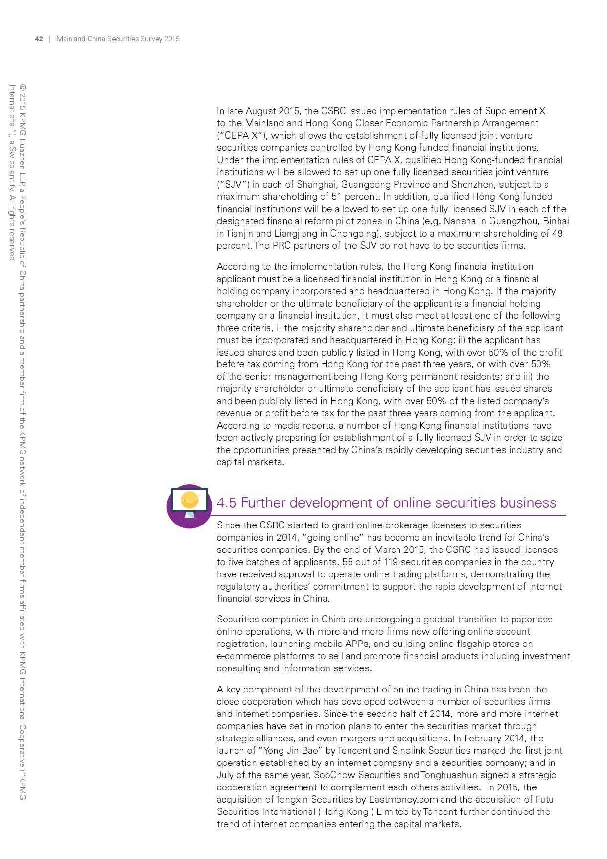 毕马威:2015年中国证券业调查报告_000044