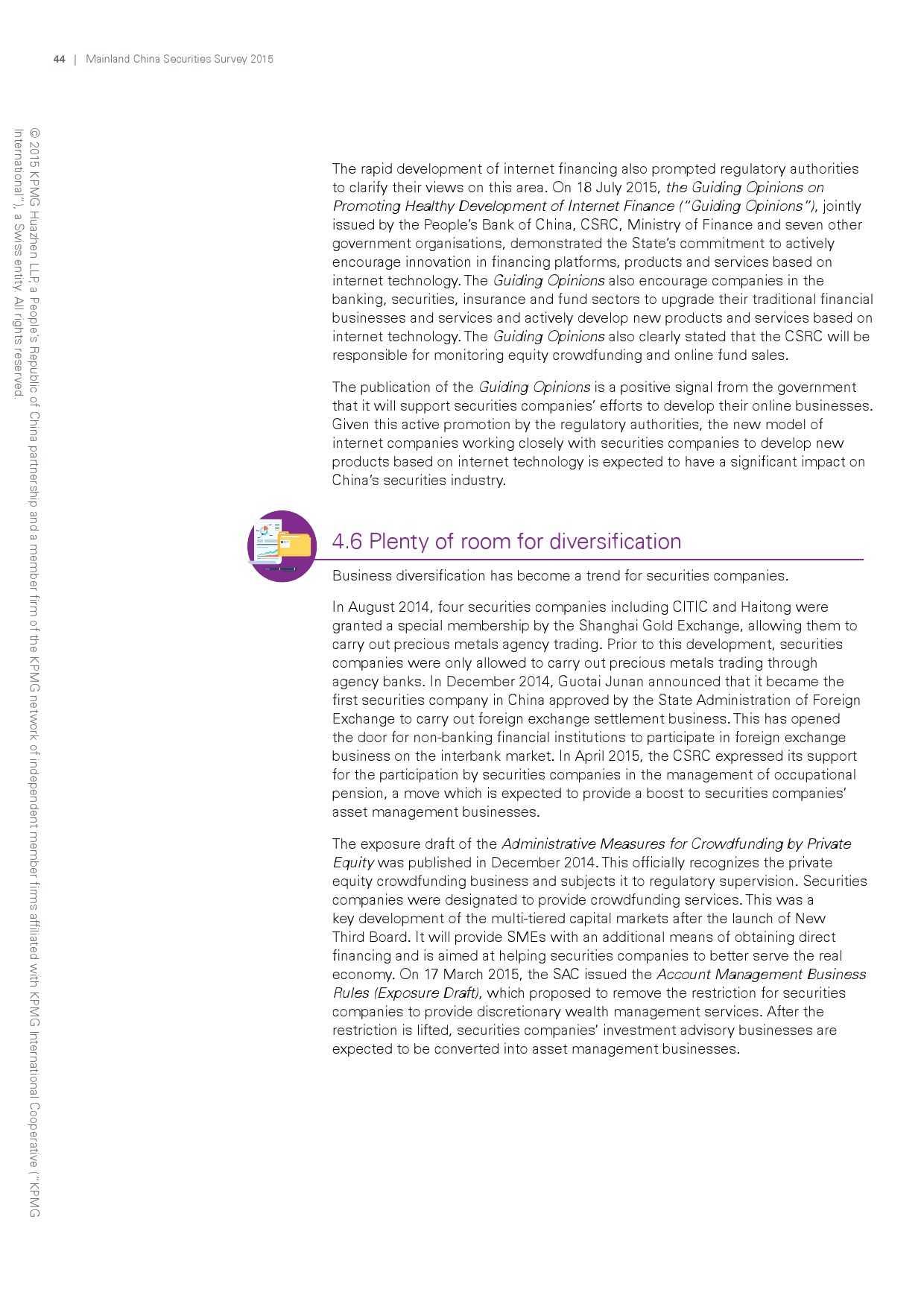 毕马威:2015年中国证券业调查报告_000046
