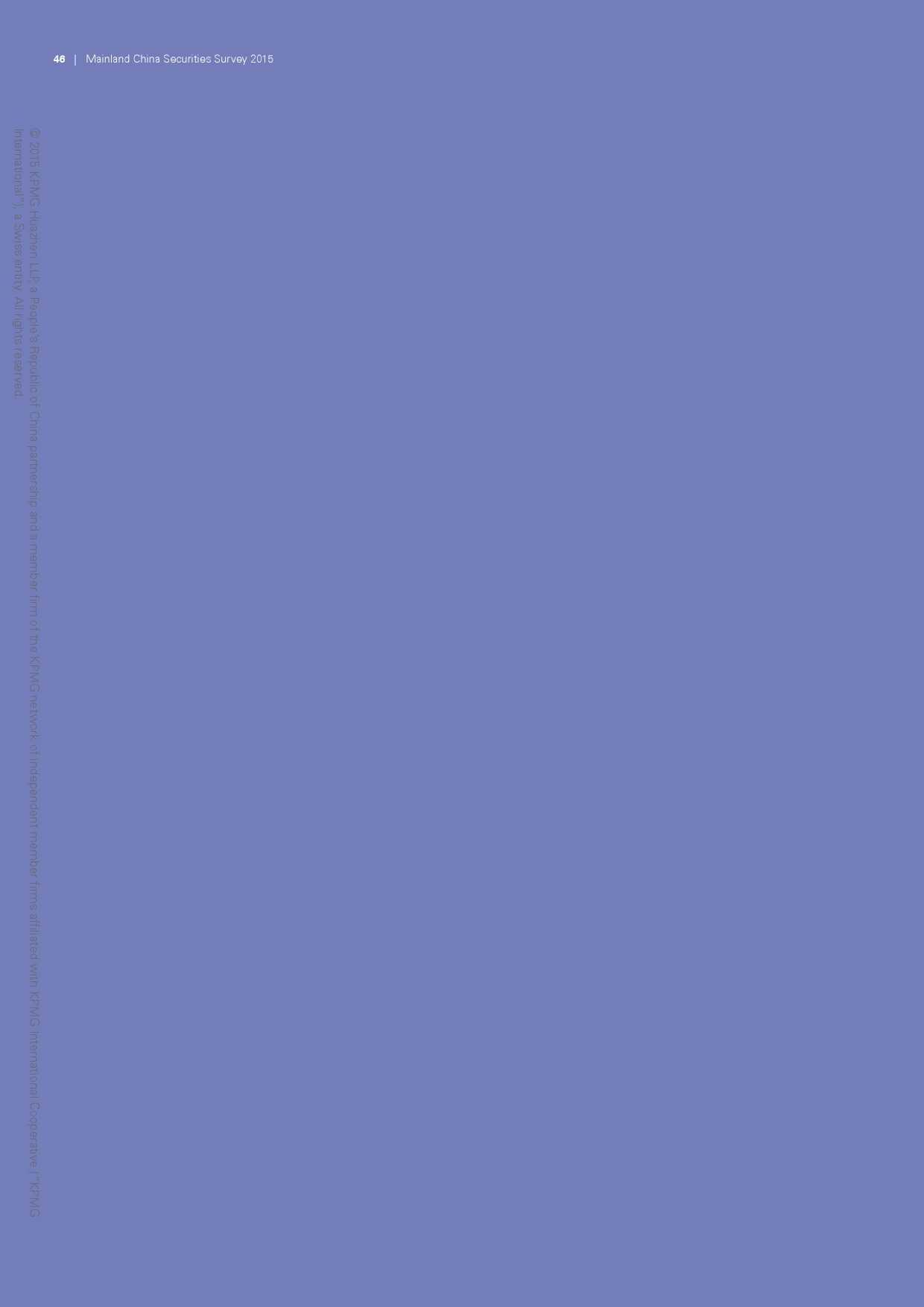 毕马威:2015年中国证券业调查报告_000048