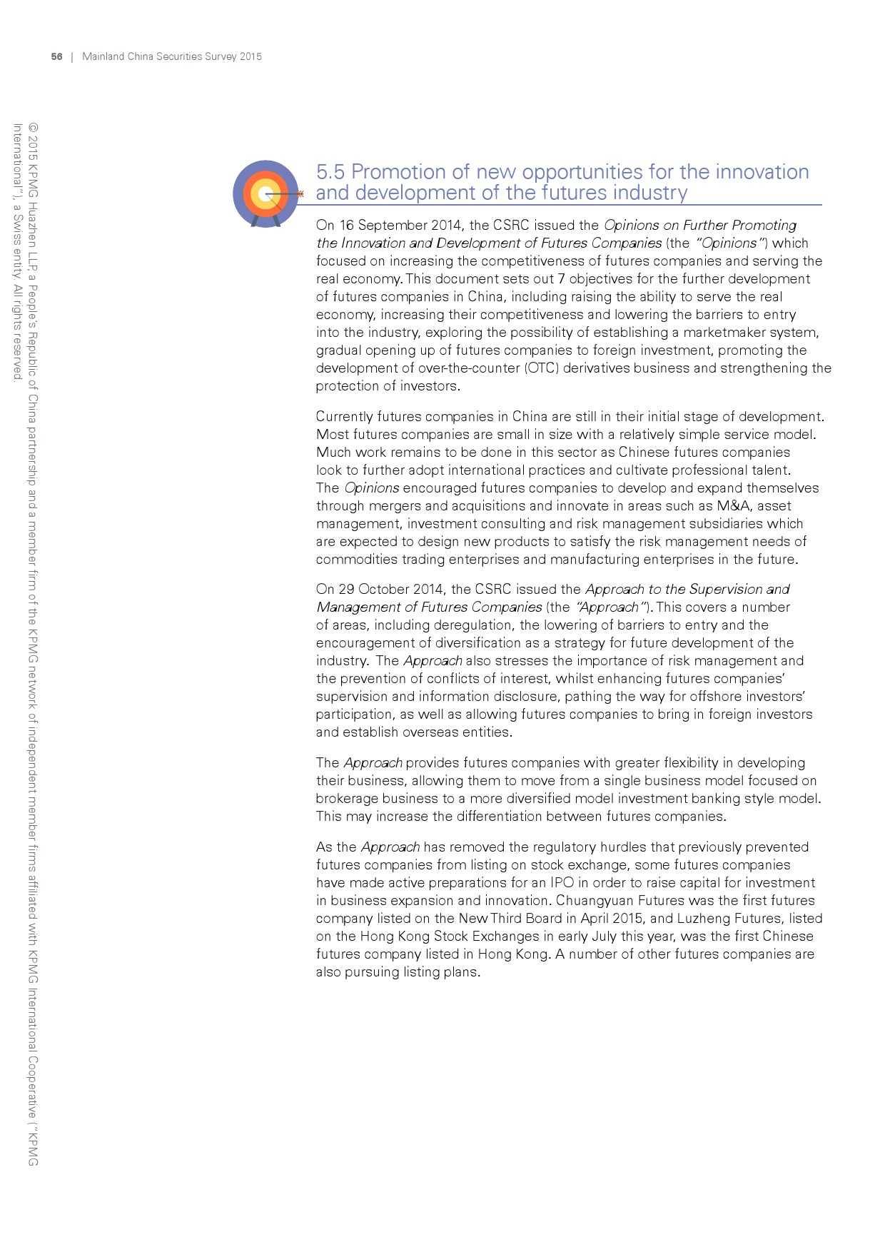 毕马威:2015年中国证券业调查报告_000058