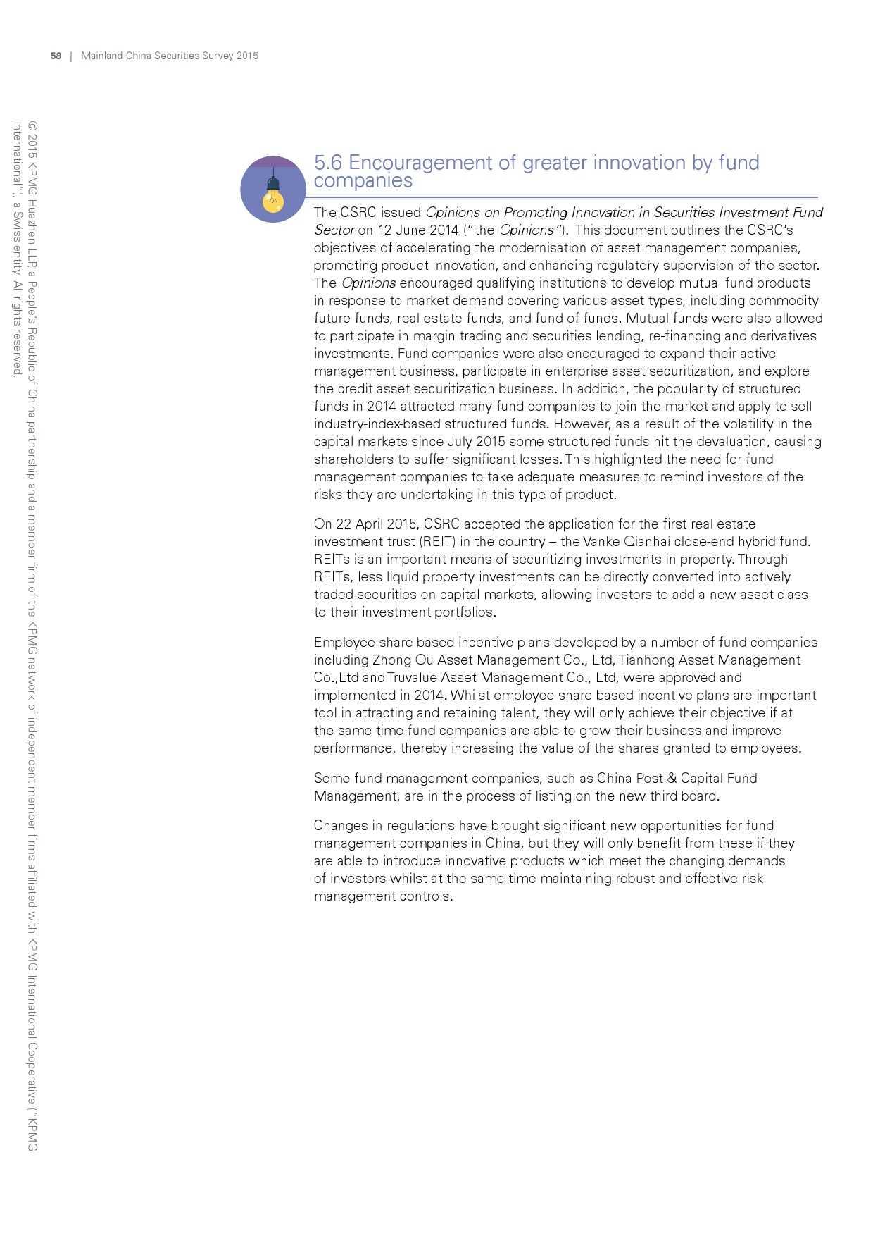 毕马威:2015年中国证券业调查报告_000060