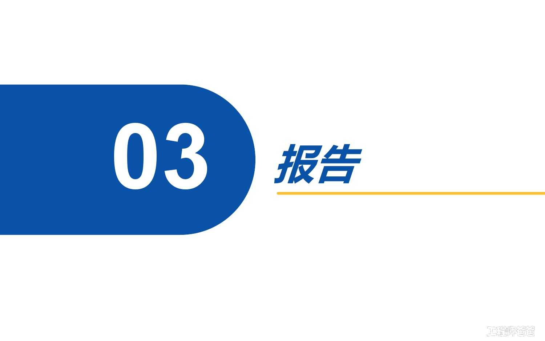 CCBF_2015儿童听报告-简版-20151114-v1_000011