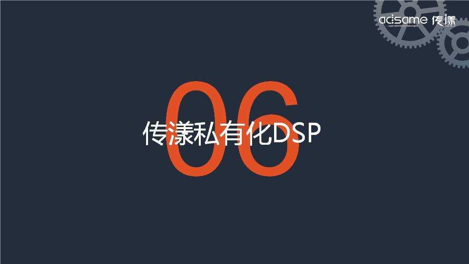 dca816cfa689d59b300e9bd12e3b35d0