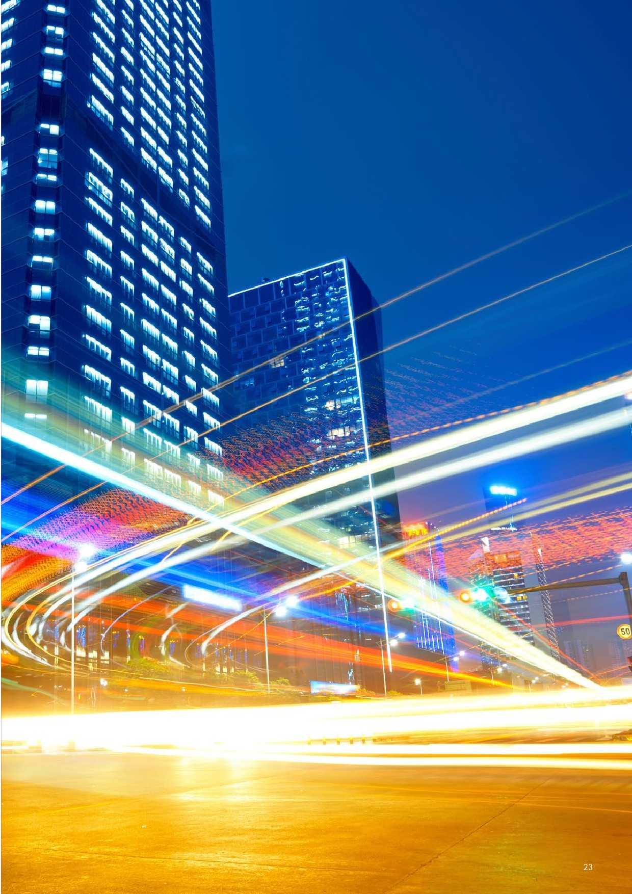 埃森哲&中科院:2015年新资源经济城市指数_000023