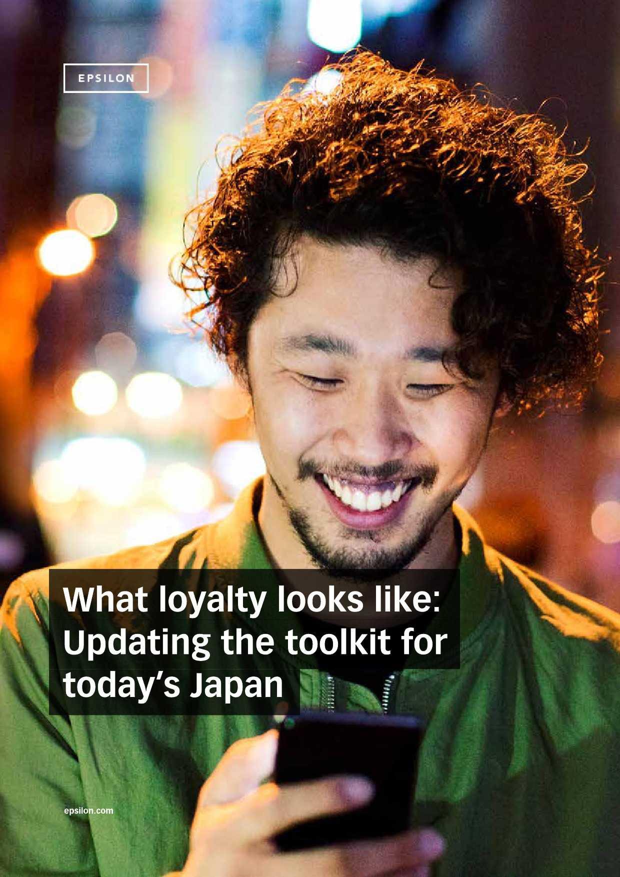 忠诚度的真实模样 - 日本消费者忠诚度报告_000001