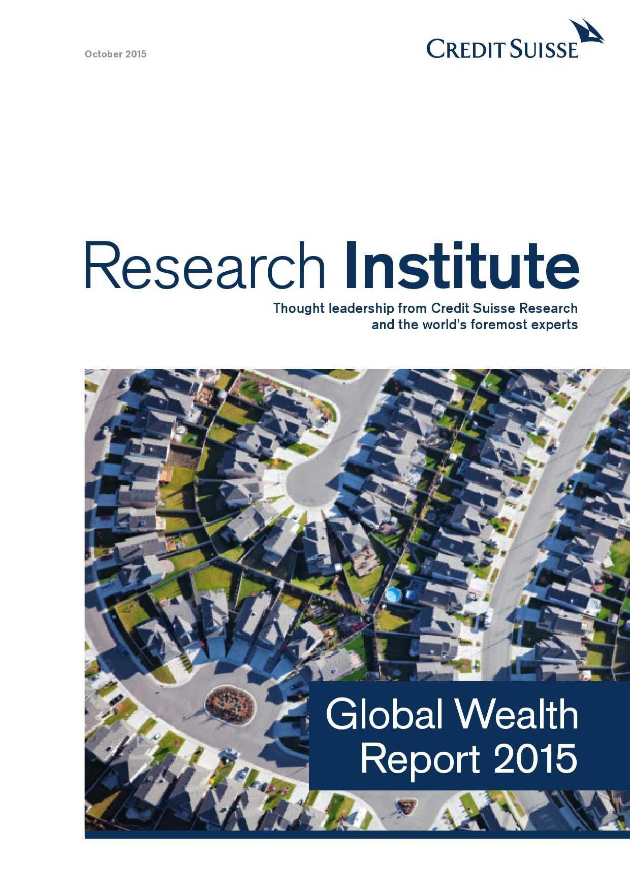 瑞士信贷:2015年全球财富报告_000001