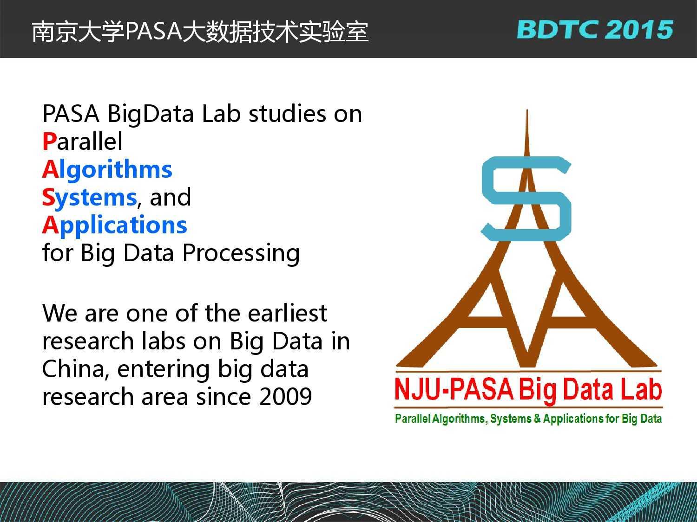 07 BDTC2015-南京大学-黄宜华-Octopus(大章鱼):基于R语言的跨平台大数据机器学习与数据分析系统_000002
