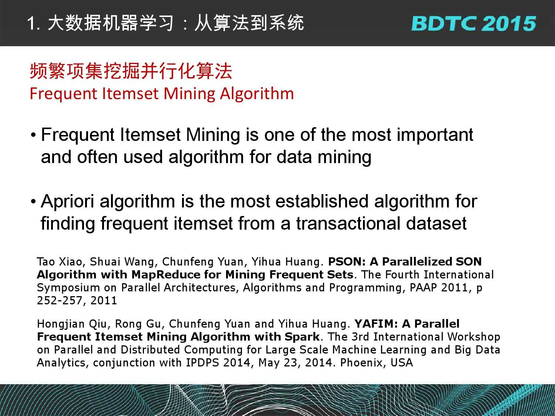 07 BDTC2015-南京大学-黄宜华-Octopus(大章鱼):基于R语言的跨平台大数据机器学习与数据分析系统_000011