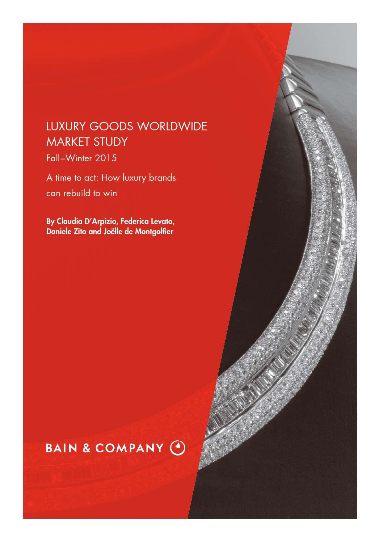 2015年全球奢侈品市场研究_000001
