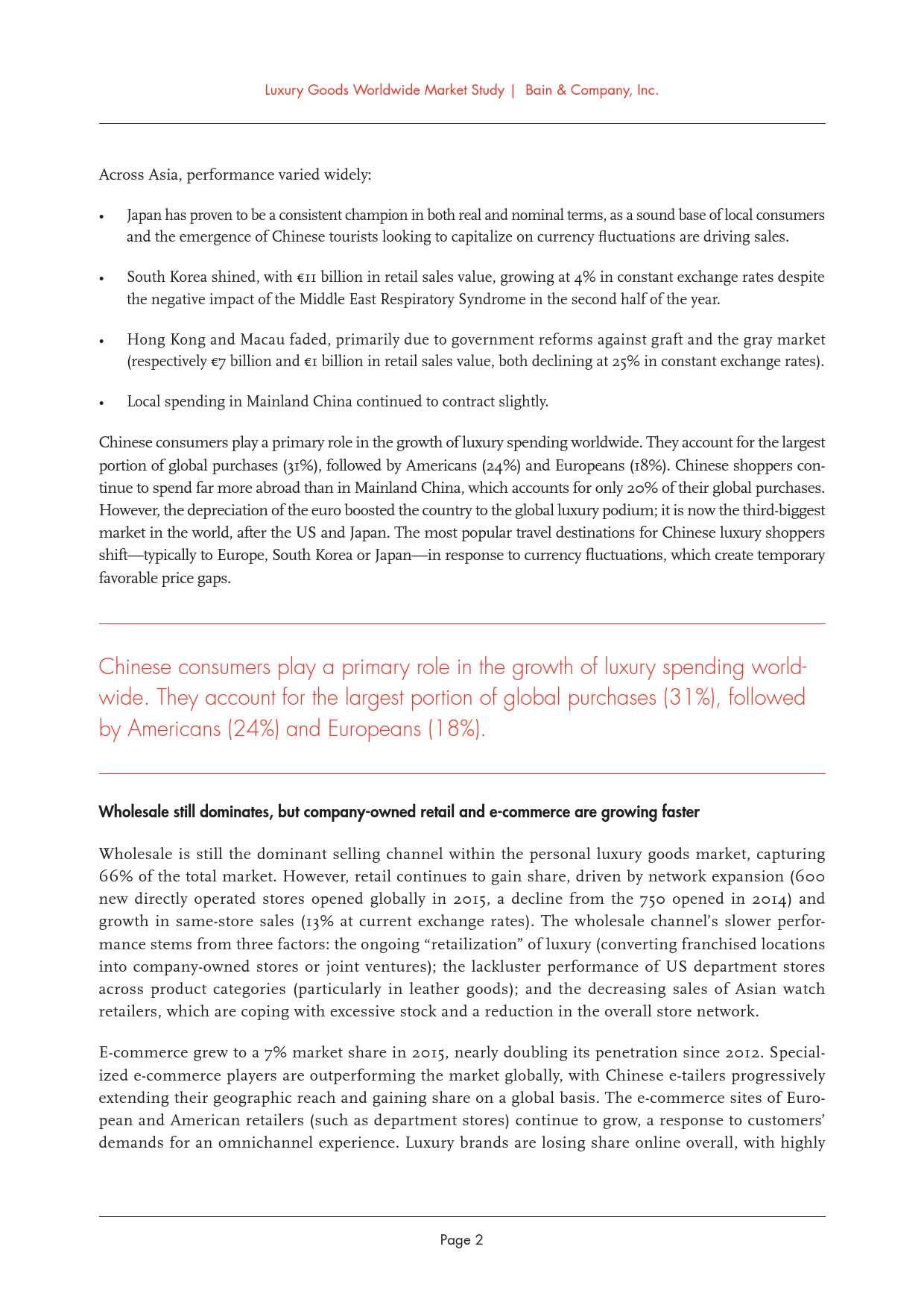 2015年全球奢侈品市场研究_000006