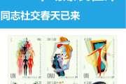 易观国际:2016年中国同志社交应用市场专题研究
