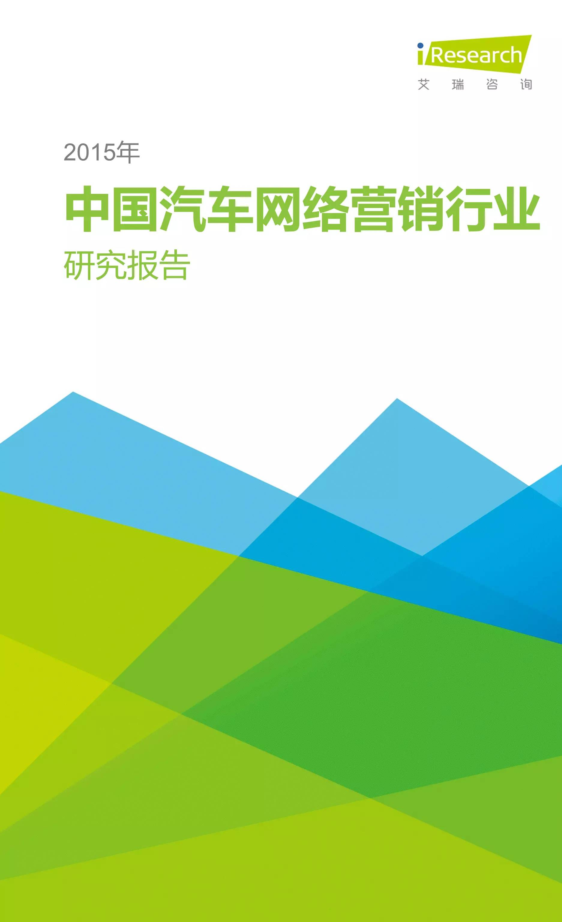 research papers on chinese economy