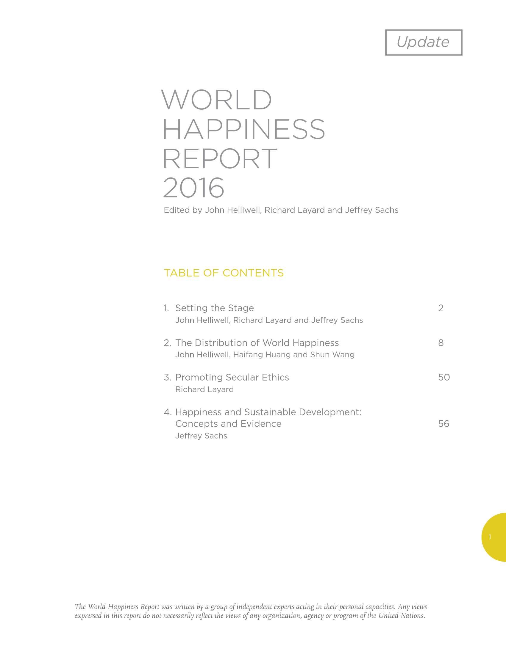 2016世界幸福度报告_000003