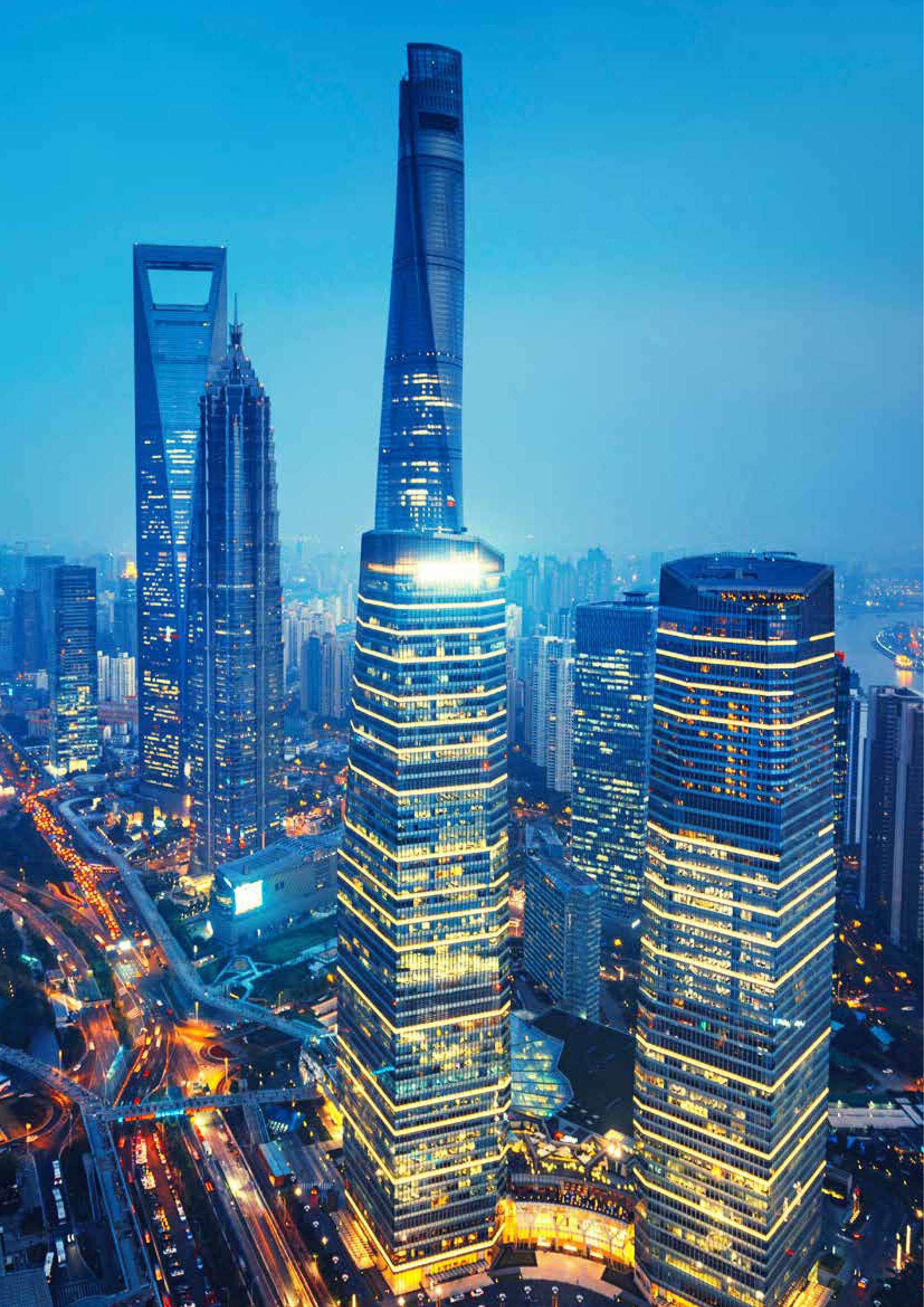 中国银行业白皮书--迈向未来的公司银行_000008