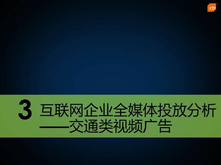 幻灯片31