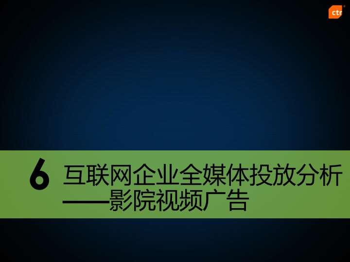 幻灯片49