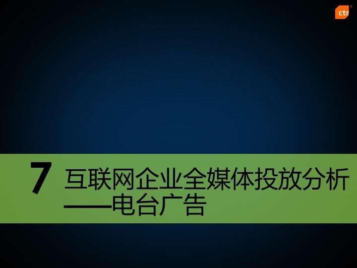 幻灯片55
