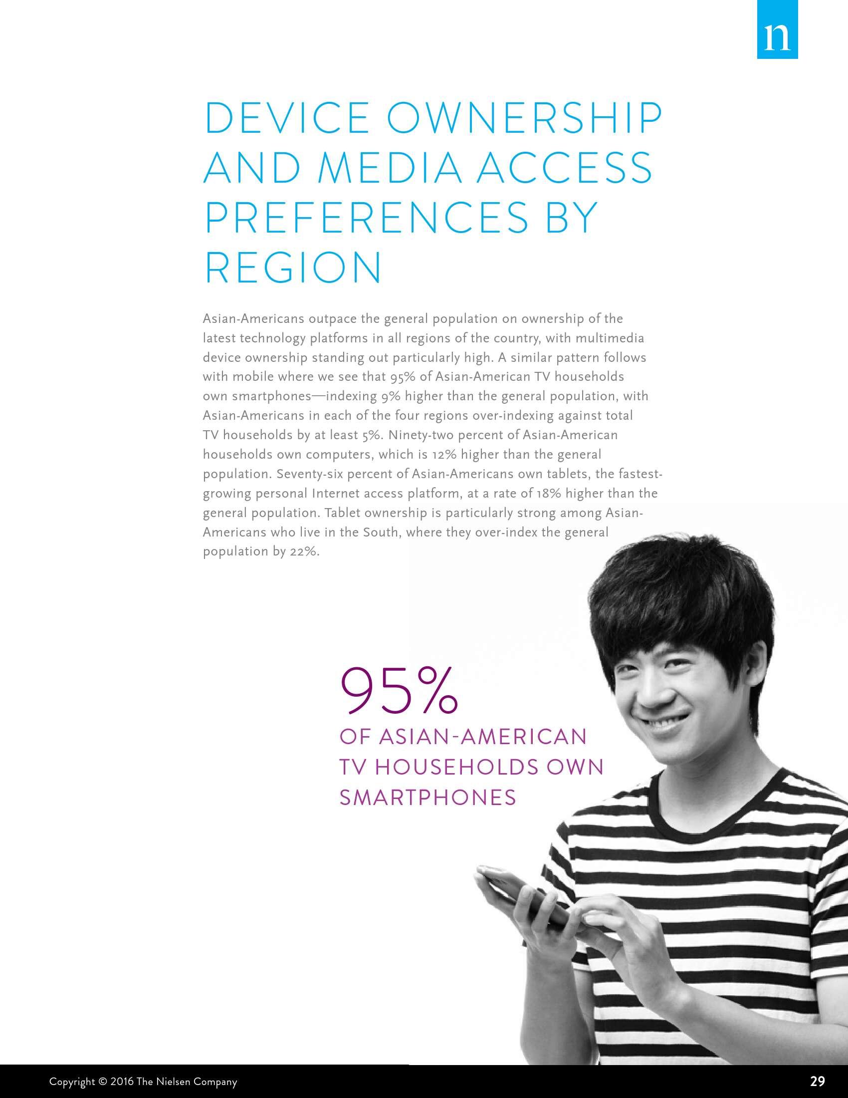 Nielsen:2016年美国亚裔消费者调查报告_000029