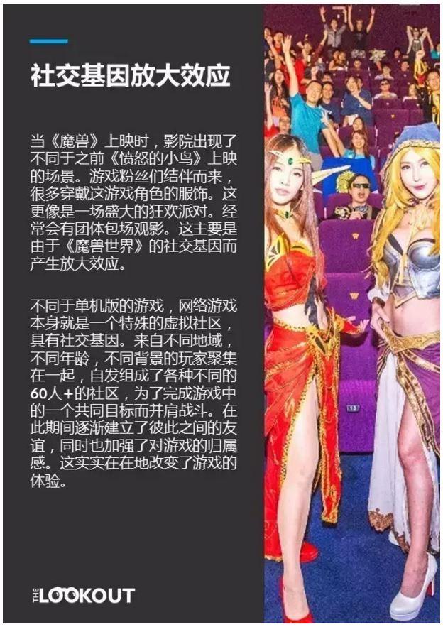 U赢电竞官网 10