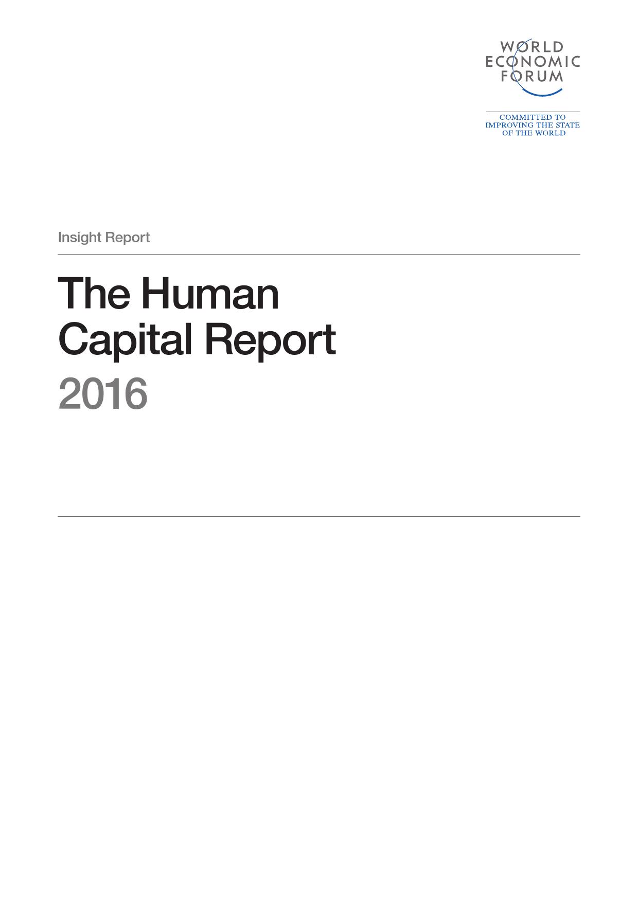 2016全球人力资本报告_000003