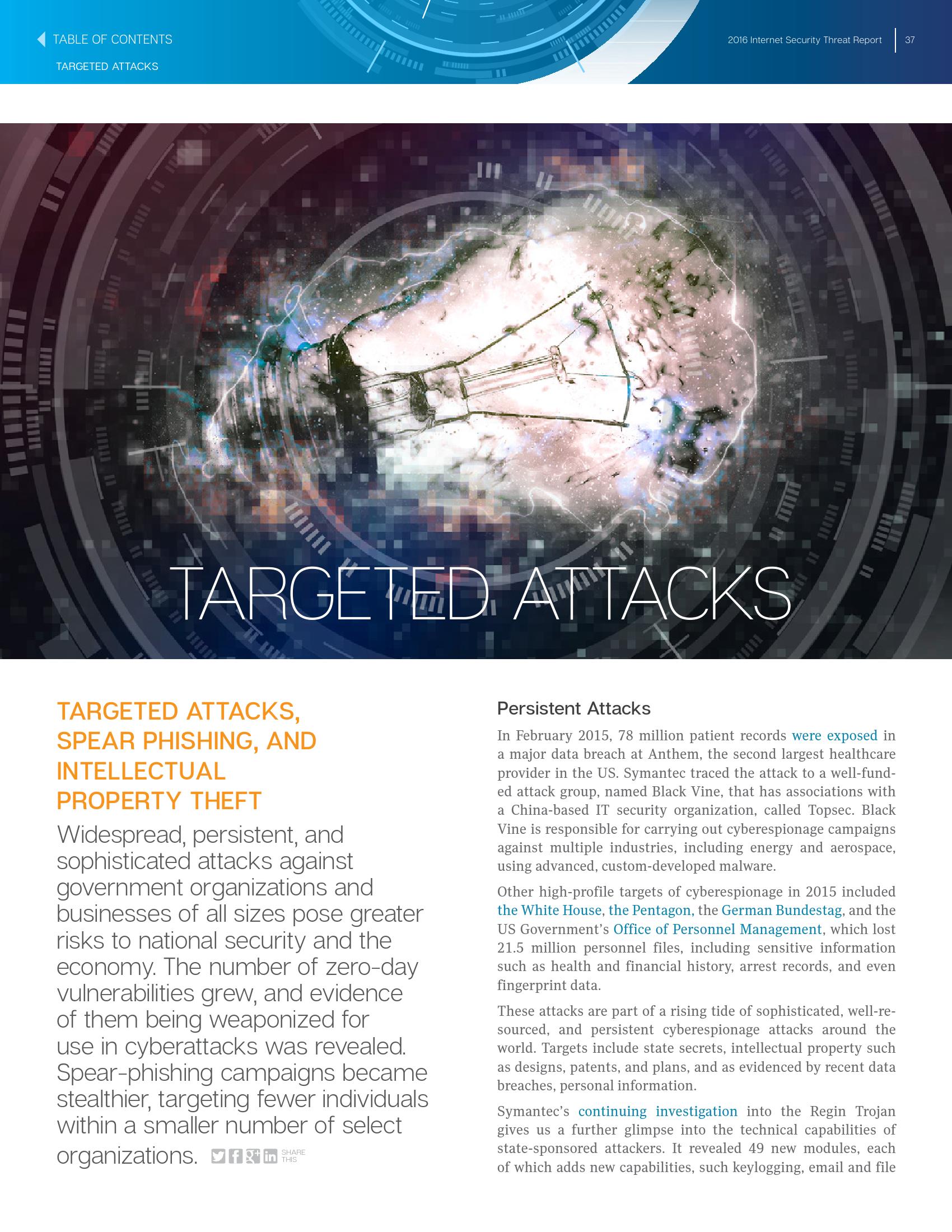 2016年互联网安全威胁报告_000037