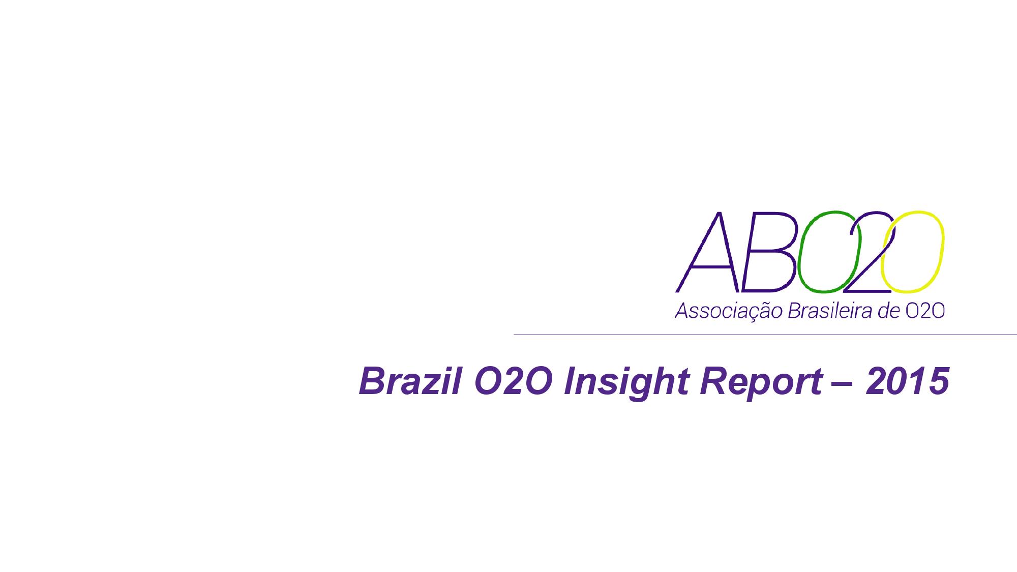 巴西O2O行业白皮书_000001