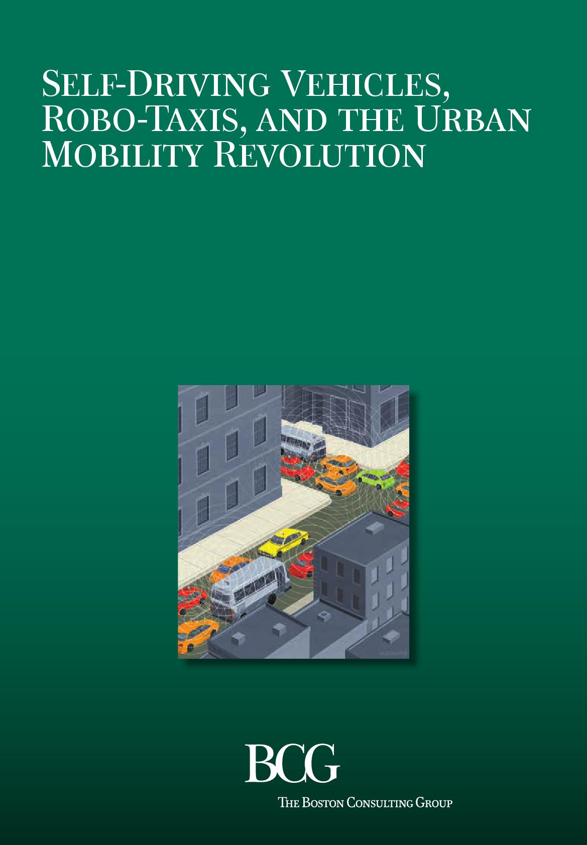 自动驾驶与城市交通革命_000001
