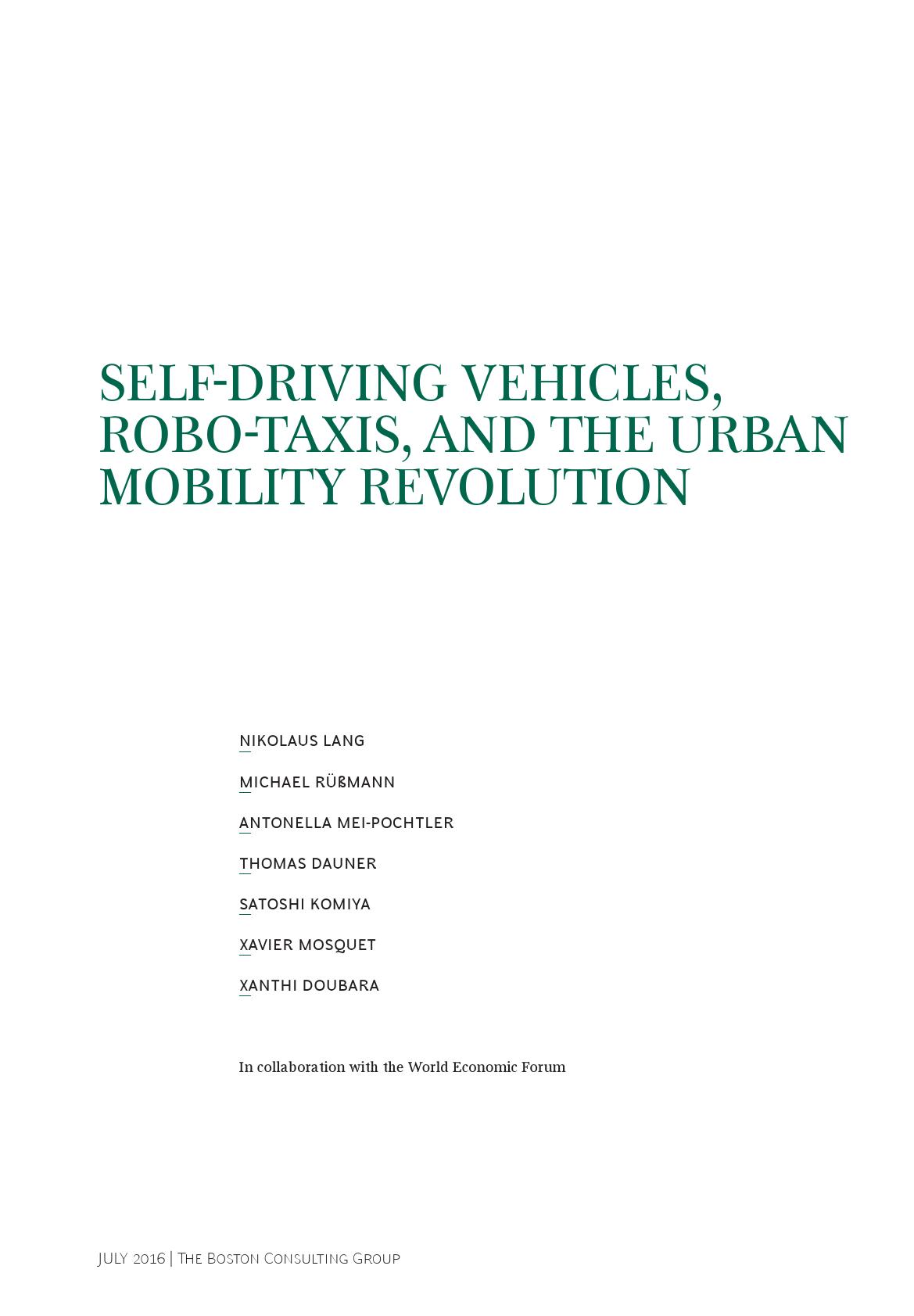 自动驾驶与城市交通革命_000003