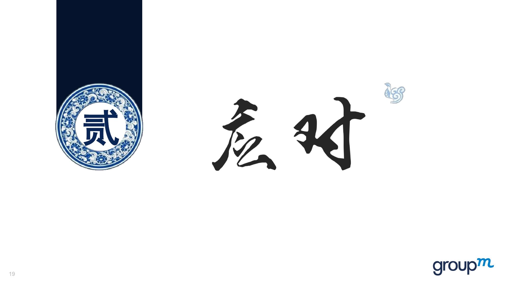 赢在中国2016:从需求刺激转向供给侧改革_000019