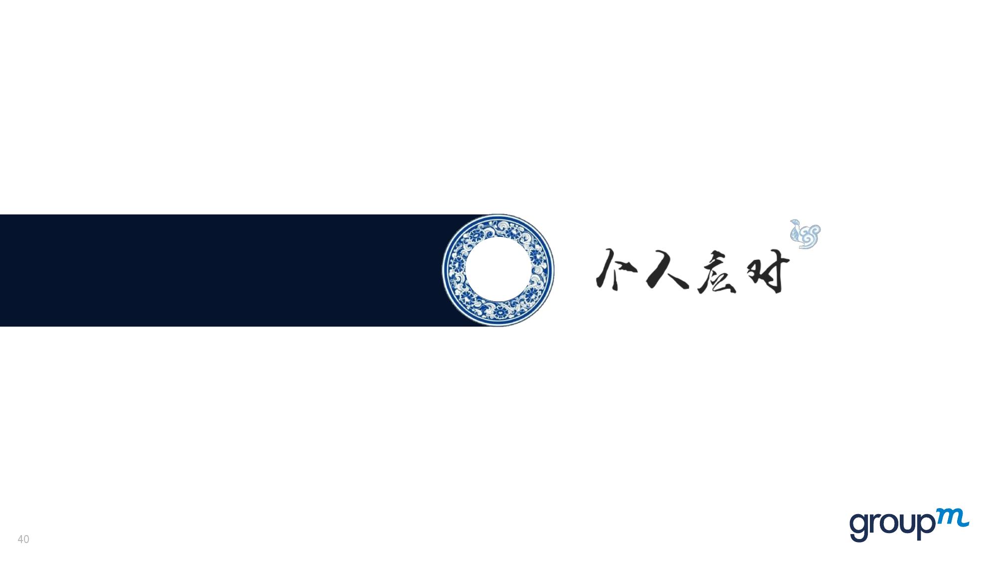 赢在中国2016:从需求刺激转向供给侧改革_000040