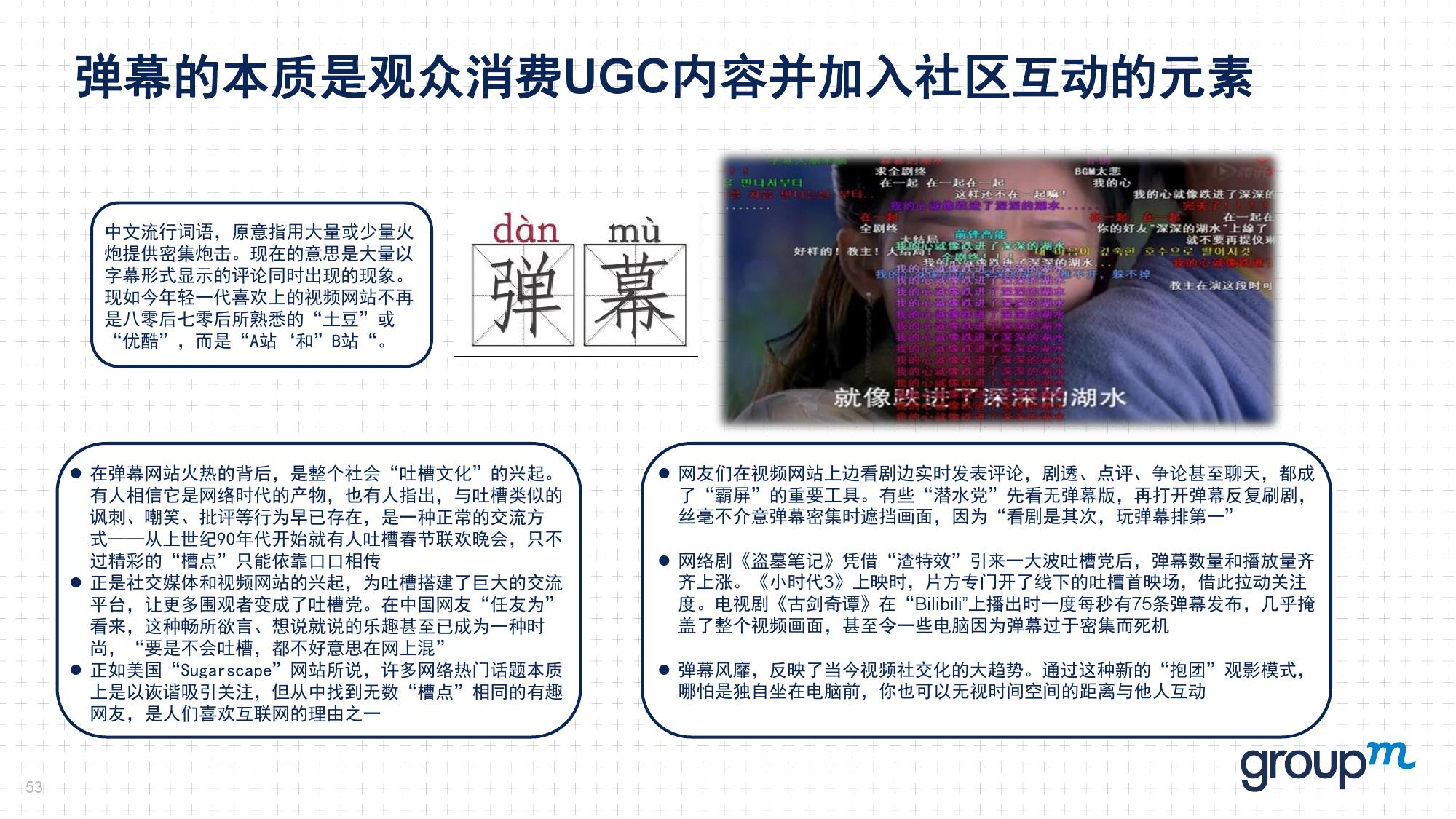 赢在中国2016:从需求刺激转向供给侧改革_000053