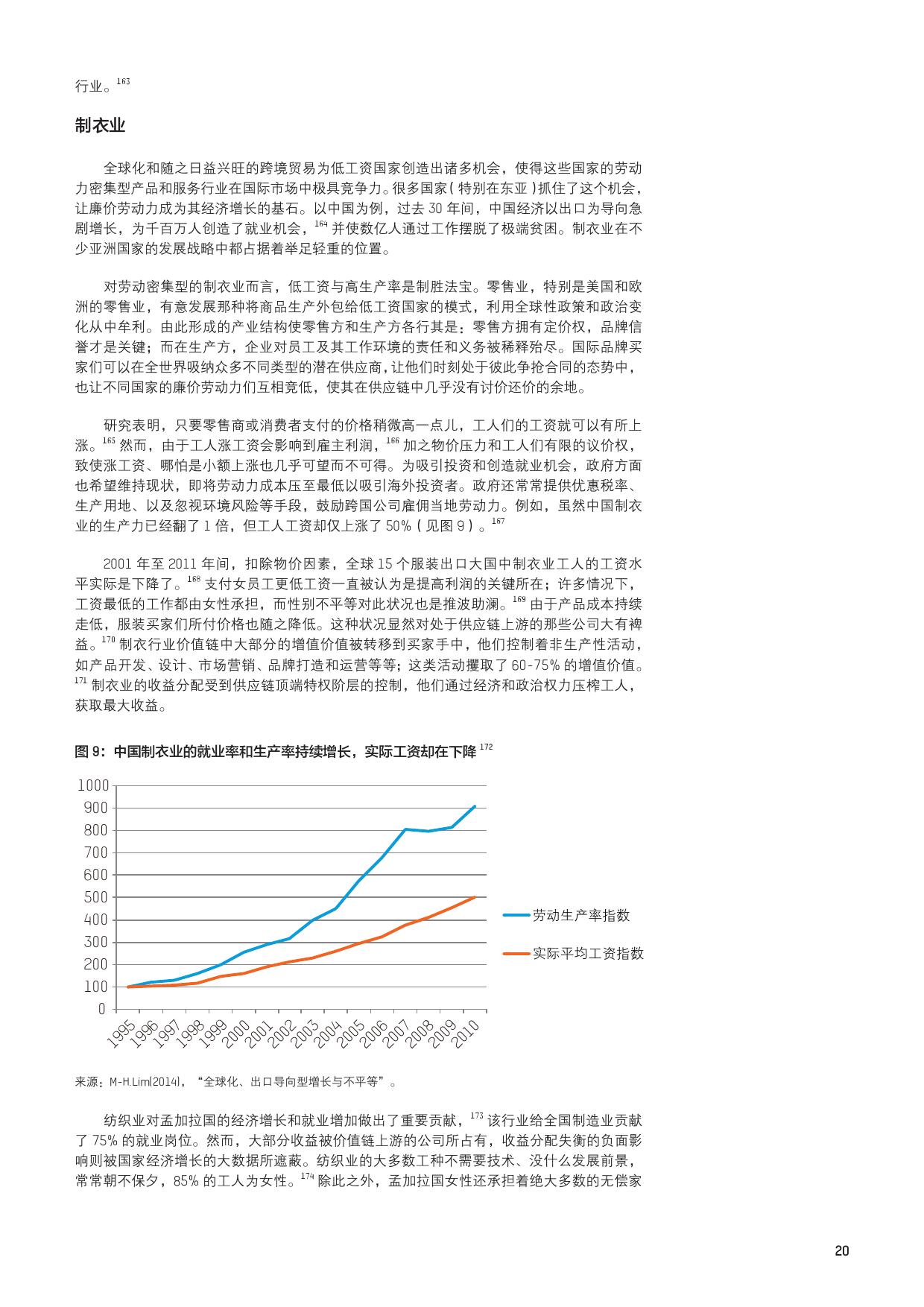 1%人的经济_000021