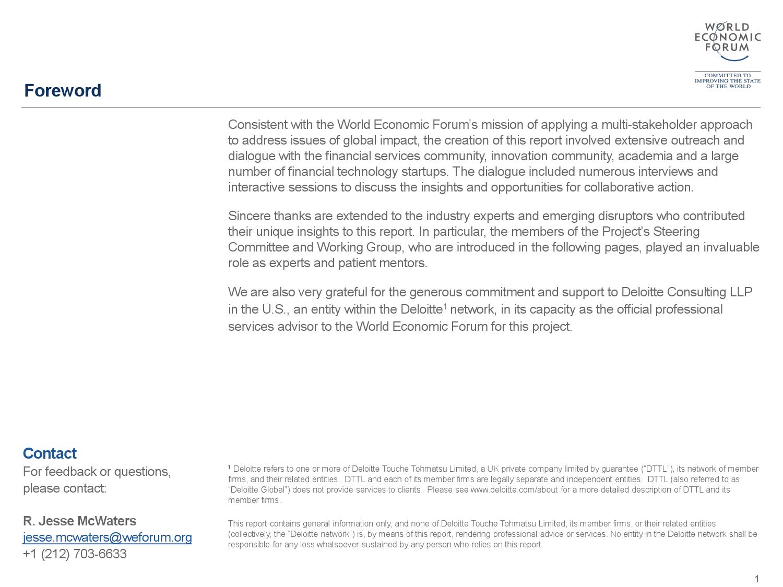 2015金融服务未来报告_000002